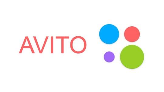 Как зарегистрироваться на сайте Avito.ru