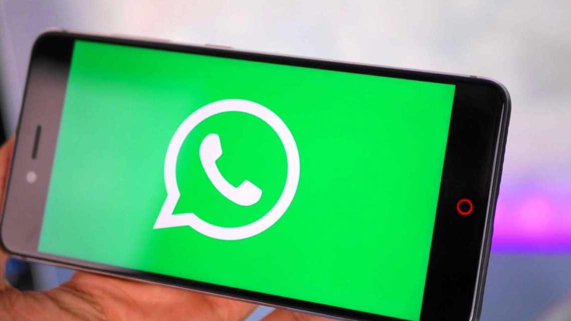 Comment ajouter des membres à un groupe WhatsApp