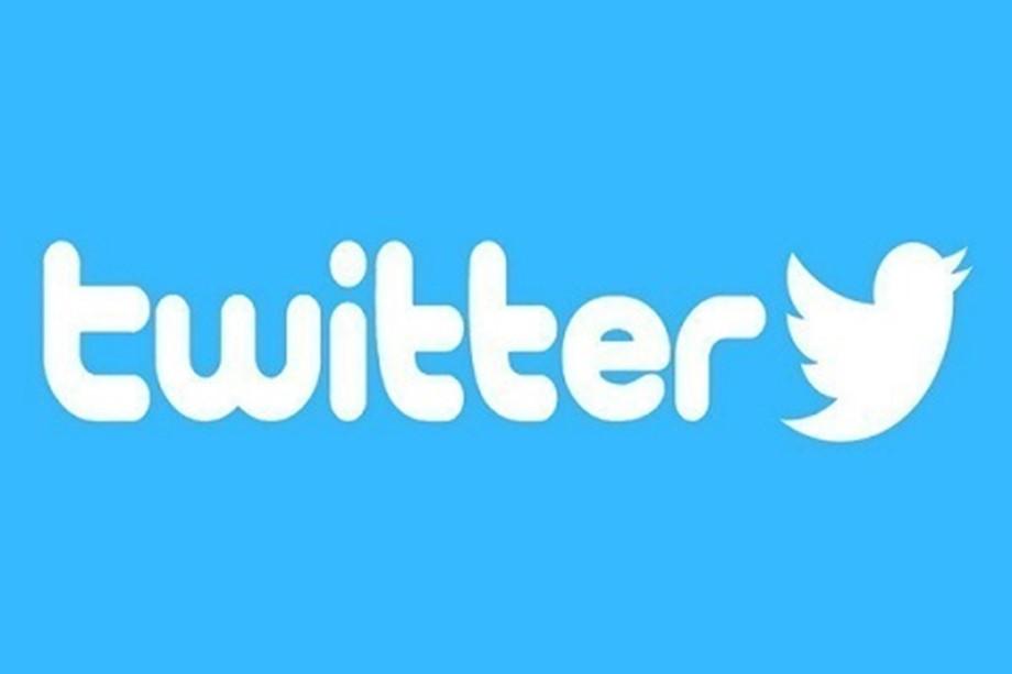 Comment supprimer définitivement votre compte Twitter