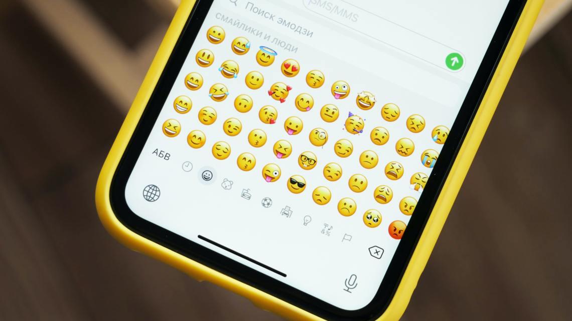 Todos los nuevos emoji que llegarán a tu teléfono con Unicode 14.0