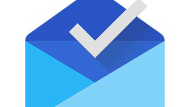 1 keXbkp7HlbVH0Twizfqmkw - تطبيق جوجل  Inbox يضيف ميزة all inboxes لمتابعة كل حسابات البريد الإلكتروني فى تطبيق واحد