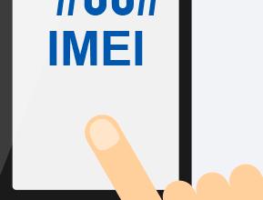 موقع IMEI
