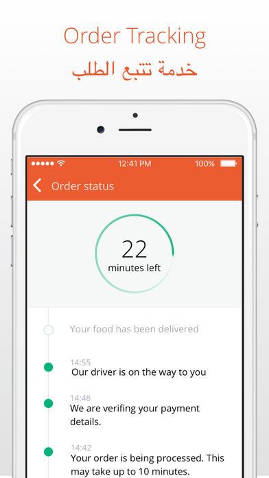 5 - تطبيق hellofood لطلب ألذ الأطعمة عن طريق الإنترنت