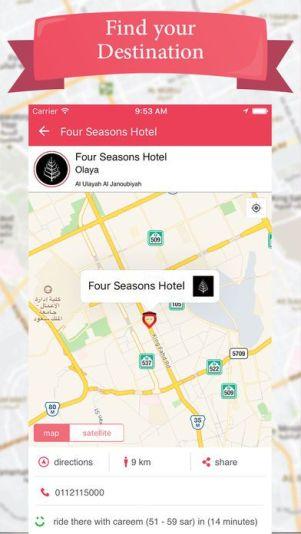 4 1 - Riyadh Directory Application – the best way to discover the city of Riyadh
