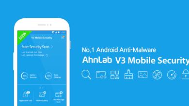 """صورة تطبيق V3 Mobile Security """"الأفضل لأجهزة أندرويد"""" يوفر حماية كاملة ضد الفيروسات والمتطفلين"""