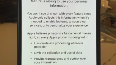صورة تعرف على أيقونة آبل الجديدة لمنع سرقة كلمات المرور لأنظمة iOS وmacOS
