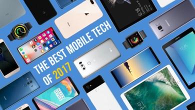 أفضل أجهزة 2017