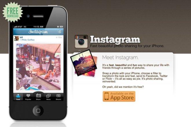 إنستقرام - كيف كان شكل التطبيقات ومواقع التواصل الشهيرة عند إطلاقها أول مرة ؟