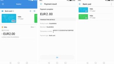 تطبيق الدفع الرقمي Huawei Wallet
