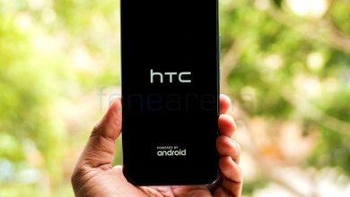 HTC U11 fonearena 1 1024x688 - تسريبات: مواصفات ومزايا جوال HTC U12