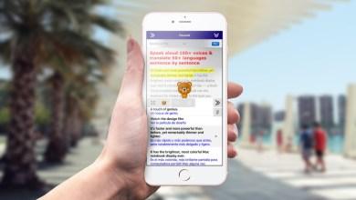 صورة تطبيق Read to me يقوم بقراءة النصوص بمختلف اللغات والتي منها العربية