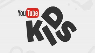 Photo of يوتيوب تعتزم على إصدار تطبيق جديد لها خاص بالأطفال