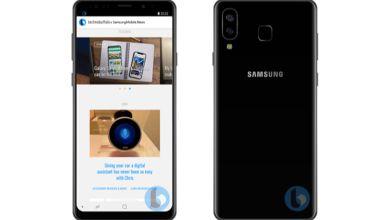 6 Galaxy GS9 Lite Renders - سامسونج تستعد للكشف عن جوالي جالكسي S8 لايت وA8 ستار