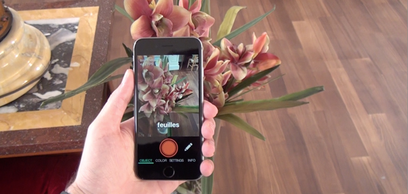 aipoly ar app provides vision blind - تطبيق Aipoly Vision مخصص لمساعدة ضعاف البصر التعرف على الأشياء