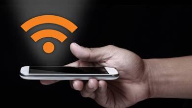 أبرز استخدامات WiFi التي لا تعرفها.. - بهذه الطريقة تستطيع مشاركة اتصال واي فاي جوالك مع الجوالات والحواسيب الأخرى