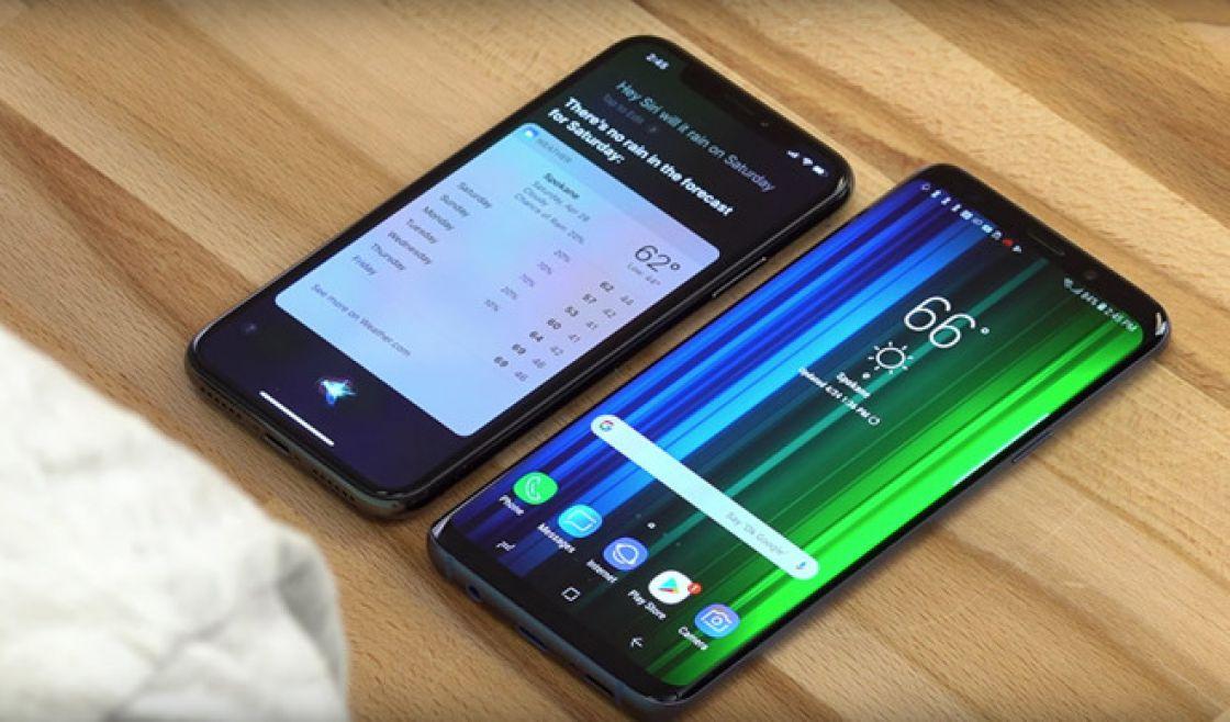 202847f166f4127bb1a6a383ea297fcf XL - مقارنة بين Bixby Voice المساعد الخاص بجوال +Galaxy S9 و siri الخاص بايفون x