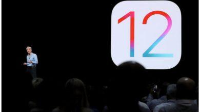 Photo of هكذا تستطيع تثبيت النسخة التجريبية لنظام iOS 12
