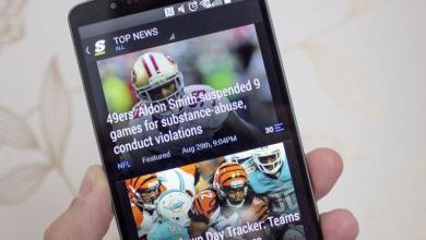 Photo of أفضل خمس تطبيقات للأخبار والأحداث الرياضية للأندرويد والأيفون