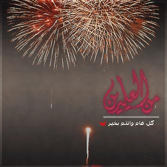 "WhatsApp Image 2018 06 13 at 8.42.04 PM 4 - مجموعة من أفضل تصاميم ورسائل العيد ""1"""