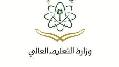 Photo of تطبيق وزارة التعليم العالي الرسمي يحمل بعض الخدمات الإلكترونية التي تقدمها الوزارة