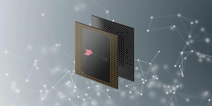Huawei HiSilicon Kirin 980 ITHome July 2018 - هواوي تستعد للكشف عن معالجها الرائد الجديد Kirin 980 ضمن فعاليات معرض IFA 2018