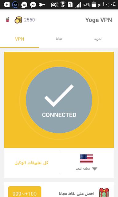 Screenshot ٢٠١٧ ٠٩ ٠٧ ٢٢ ٠٥ ١١ - تطبيق talkatone أفضل طريقة للحصول على رقم أمريكي وهمي للآندرويد والآيفون