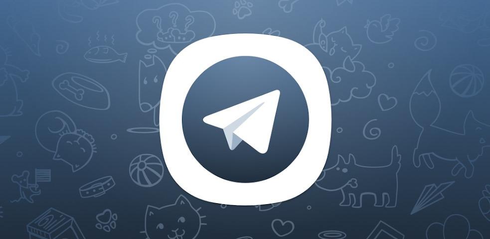 telegram x - تحديث جديد لتطبيق Telegram X يجلب مجموعة كبيرة ورائعة من الميزات الجديدة
