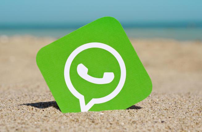 whatsapp 989 - ميزة جديدة أضافها الواتس اب على أجهزة iOS متعلقة بالمساعد الشخصي سيري