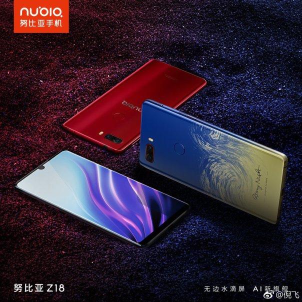 ac80b11egy1fuyq4erfukj20rs0rsb29 - ZTE تكشف رسمياً عن الجوال Nubia Z18 مع شاشة 5.99 إنش وبدقة +FullHD