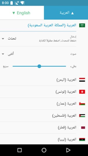 2222.webp  1 - تطبيق SayHi Translate لترجمة محادثاتك الصوتية فوريًا لتسهيل تواصلك مع الآخرين