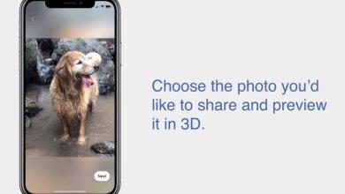 Photo of فيسبوك تطلق ميزة جديدة تسمح بنشر صور ثلاثية الأبعاد 3D عبر تطبيقها