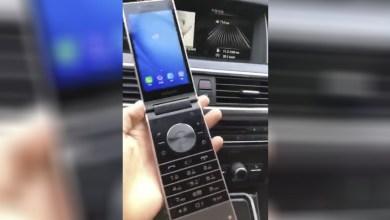 Samsung W2019 - تسريبات جديدة تخص جوال سامسونج W2019 الصدفي، تكشف عن بعض مزاياه