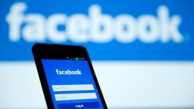 Photo of فيسبوك تكشف عن طريقة سهلة لمعرفة إذا كان حسابك قد تأثر بآخر الاختراقات