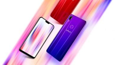 16 1 - شركة Vivo تكشف عن الهاتف Z1 Lite مع المعالج SD626 وشاشة كبيرة وسعر رخيص