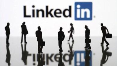 22 4 - شبكة لينكد إن LinkedIn تقرر تغيير سياسة الخصوصية لديها وتمنع هذا الأمر