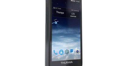 6954 5 660x330 - شركة Thuraya تستعد لإطلاق أول هاتف ذكي في العالم يعمل بالأقمار الصناعية