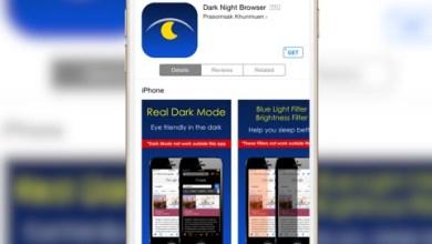 Photo of تطبيق Dark Night Browser لتصفح صفحات الويب بالوضع الليلي، لحماية عينك
