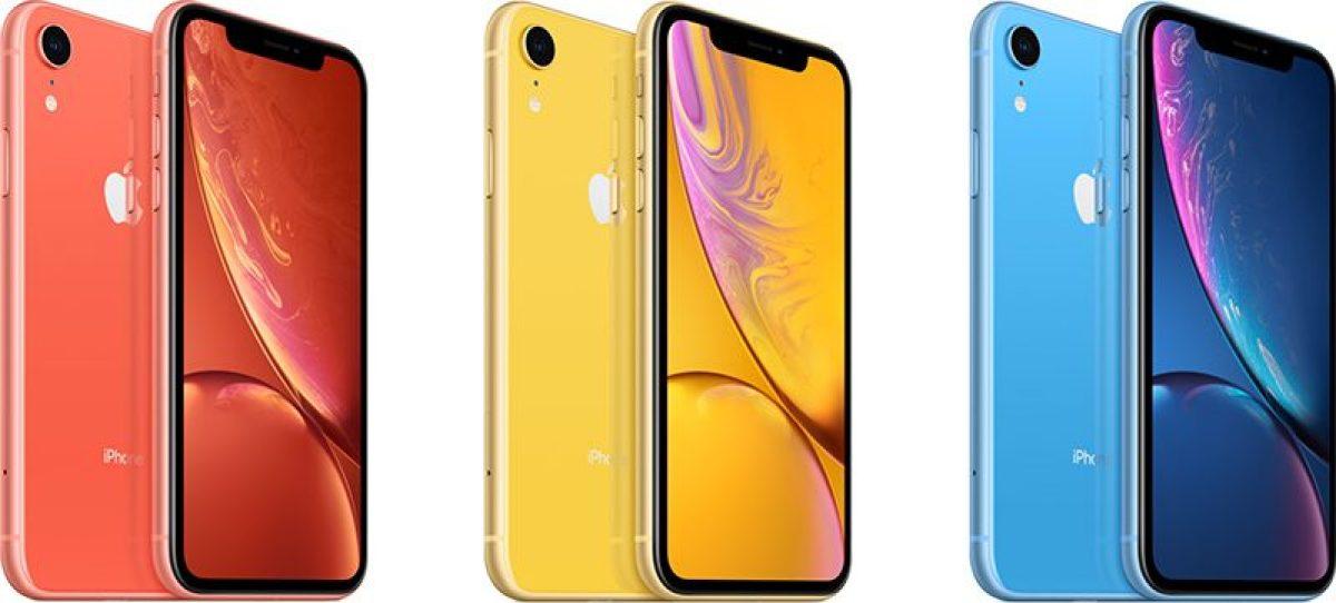 iphone xr - تقارير صادمة تكشف تدني الطلب على هاتف آيفون XR، وآبل توقف خطوط الانتاج الجديدة للهاتف