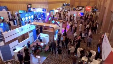 medium 2018 11 27 8c7d826f36 - موعد ومكان أكبر تجمع رقمي في المملكة في نسخته السابعة بإطلالة جديدة ومختلفة