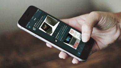 twitter dark mode 960x540 - التطبيق المميز لحماية العينين من الضوء الأزرق للشاشة لهواتف الأندرويد