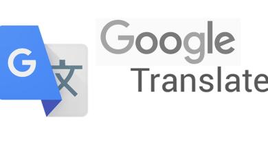Photo of تعرف على التحسينات الجديدة التي حصلت عليها خدمة ترجمة جوجل على الويب