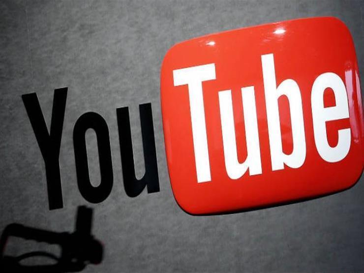 2019 1 17 3 16 41 759 - بالصور.. تعرف على كيفية إيقاف التشغيل التلقائي لمقاطع الفيديو في يوتيوب