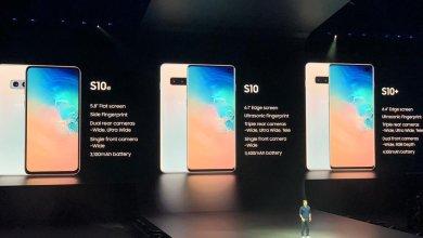 صورة سامسونج تكشف رسمياً عن جوالات جالكسي S10 وS10+ وS10e بالأسعار