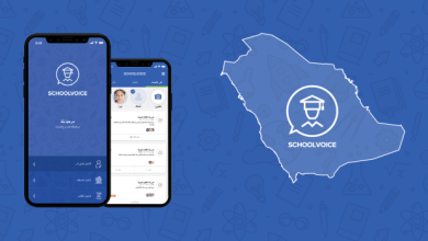 KSA 01 - تطبيق SchoolVoice للتواصل بين أولياء الأمور والمدرسة للاطلاع على أداء أولادهم