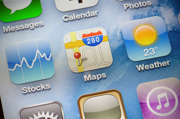 apple maps sign icon 1 - بالصور.. تعرف على كيفية استخدام الخرائط الداخلية للمطارات ومراكز التسوق في خرائط آبل