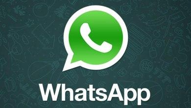 wap - بسبب ثغرة تجسسية خطيرة، واتساب يحث المستخدمين على تحديث التطبيق بشكل عاجل
