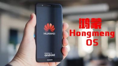 Photo of هواوي تقدم طلبات تسجيل نظام تشغيل HongMeng في العديد من الدول حول العالم