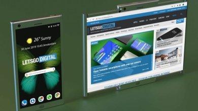 Samsung receieves a patent for a phone that uses a rollable screen - شركة سامسونج تسجل براءة اختراع جديدة لجوال مميز بـ شاشة قابلة للتدوير