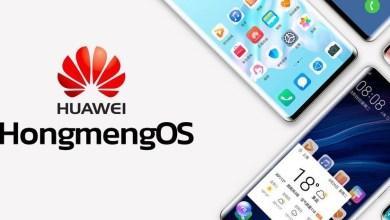hongmeng - هواوي تفجر مفاجأة جديدة بشأن نظام تشغيل هونج مينج HongMeng الخاص بها!