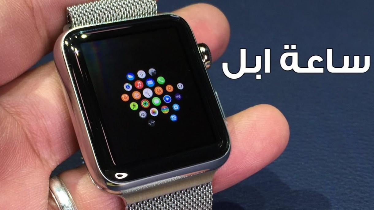 maxresdefault 2 - بالشرح.. كيفية جعل ساعة آبل الخاصة بك تهتز بدون صوت بعد مرور كل ساعة
